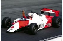McLaren-Ford MP4/1B British GP (Lauda-Watson)