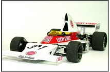 McLaren-Ford M23 South African GP (Charlton)