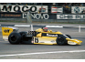 Renault RS01 British GP (Jabouille)