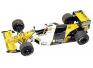 Minardi-Ford M189 Ford British GP (Martini-Sala)