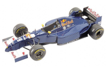 Sauber-Ford C14 Brasilian GP ( Wendlinger-Frentzen)