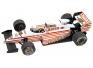 AGS-Ford JH22 Monaco GP 1987 (Fabre)