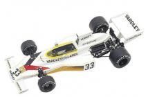 McLaren-Ford M23 Brasilian GP 1974 ( Hailwood)