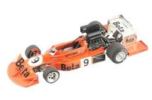March-Ford 751 British GP (Brambilla)