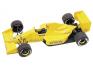 Lotus-Judd 101 Brasilian GP (Piquet-Nakajima)