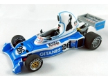 Ligier-Matra JS5 USA West GP (Laffite)