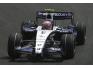 Williams-Toyota FW29 Brasilian GP 2007 (Rosberg-Nakajima)