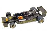 Lotus-Ford 79 Brasilian GP (Rebaque)