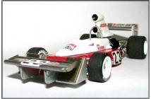 Trojan-Ford T103 British GP (Schenken)