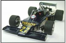 Ensign-Ford N177 German GP 1978 (Piquet)