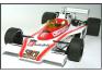 McLaren-Ford M23 Belgium GP 1977 (Lunger)