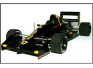 AGS-Ford JH24 USA-Phoenix GP 1990 (Tarquini-Dalmas)