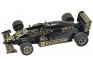 Lotus-Renault 94T European GP (Mansell-De Angelis)