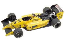 Coloni-Ford FC187 Spanish GP 1987 (Larini)