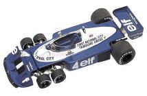 Tyrrell-Ford P34/2 British GP (Peterson-Depailler)