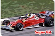 Ferrari 312T2 Brasilian GP (Lauda-Reutemann)