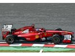 Ferrari 150° Italia Garage