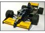 Minardi-Ford M188B Monaco GP 1989 (Martini-Sala)