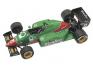 Alfa Romeo 185T Monaco GP (Patrese-Chever)