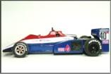 Spirit-Honda201C